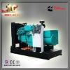 80KW (100KVA) Cummins generator set on sale
