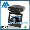 "Night Vision CCTV Video Camera with 2.5"" Screen ADK1097G"