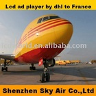Lcd ad player by dhl to france door to door service