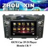 Best seller 2012 ,7 inch HD Car DVD Player built in GPS, handsfree calling, toyota CR-V,USB, IPOD,