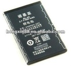 100% new 4C BL-4C Battery For Nokia 6300