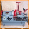 Z1T-B2-50 Electric pipe threading machine