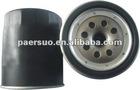 Isuzu 8-94430-983 Competitive price oil filter