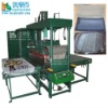 High Frequency PVC Coil Mat Welding Machine,Plastic Welding Machine