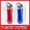 550ml Water bottle 304 stainless steel, BPA-free, pass LFGB