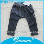 fashion design children trouser or pants with tow pocket