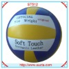 Soft touch multi-colorful laminated volleyball balls SV512