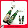 projector keychain, flashlight projector keychain,Chian flashlightprojector Keychain Manufacturer&supplier&Exporter