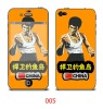 mobile phone skin sticker for iphone 5, new arrival