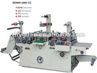 FDC-320/350 Entry Level One head flat bed die cutting machine/Flat bed die cutter/