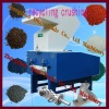 2012 newest scrap plastic crushing machine