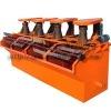 Mining Machines ,(Floatation Machine)