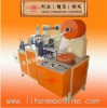 Ultrasonic silk slitting machine