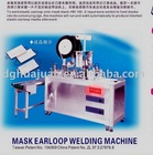 Mask making machine of outside ear-loop welding
