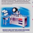 Mask making machine of outside ear-loop welding