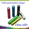 New arriver!!! USB exernal phone charger 2200mah