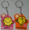 Promtion fashion silicone rubber key chain