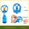 Summer Water Spray Fans with gift box
