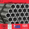 din ck22 seamless steel tube