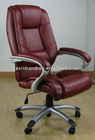 lumbar support pu office chair