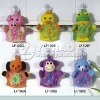 Promotional Baby Bath Glove Scrub in Cheap Price