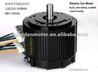 10 kw electric car motor kit