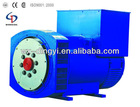 250kw Generating sets use Brushless Alternator with high quality