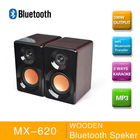Wooden Bluetooth HIFI Speaker Subwoofer
