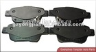 Brake Pads for TOYOTA 04466-28110 auto parts