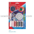 Travel Sewing Kit Set(13011)