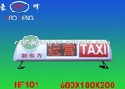 HF101 taxi top light box with LED screen