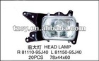 THE HEAD LAMP OF HIACE 94-95 R 81110-95J40 L81150-95J40