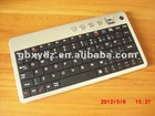 Hot sale Tablet pc Bluetooth keyboard