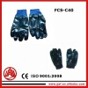 allyl cyanide rubber coated Firefighting Anti puncture gloves