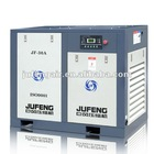Guangzhou 30HP direct coupled air compressor