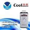 134a Cool penguin Refrigerant