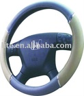 PU or leather car steering wheel cover blue& beige LT-RSWC040