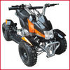 Mini 49cc ATV ( HD-47TA)