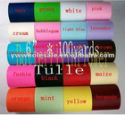 colourful tulle fabric tulle printed tulle