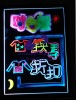 fluorescent WordPad light box, acrylic LED light box, customiezd LED light box