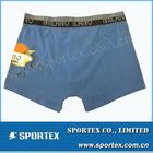 95% cotton 5% spandex seamed knitted boys' underwear