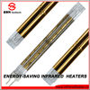 quartz golden plated near infrared halogen electric heater
