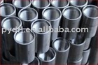 API 5CT casing collars