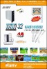 HD-032 Sports Entertainment, 32 Bits Ultimate Game Console, Play Tennis, Golf, Baseball, Bowling