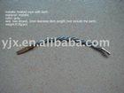 metallic cord with barb