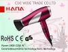 2200W Professional hair dryer