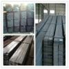 flat bar mild steel