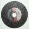 EXTREMELY THIN CUTTING WHEEL