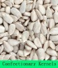 SUNFLOWER SEED KERNELS CONFECTIONARY