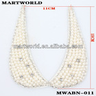 name collar/collar pearl(MWABN-011)